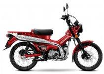 Honda TRAIL125 ABS